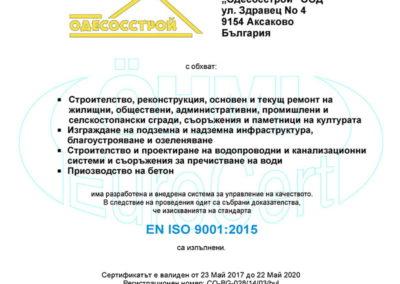 Odesosstroy - 9001